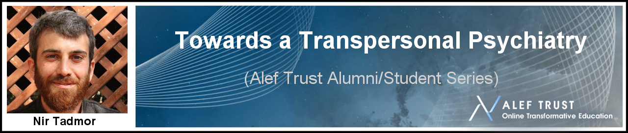 Alef Trust - Alumin Series - Nir Tadmor